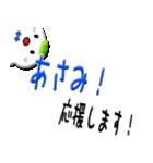 ★あさみ★専用(デカ文字)(個別スタンプ:05)