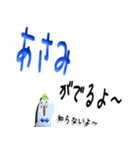 ★あさみ★専用(デカ文字)(個別スタンプ:06)