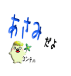 ★あさみ★専用(デカ文字)(個別スタンプ:07)
