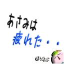 ★あさみ★専用(デカ文字)(個別スタンプ:08)