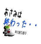 ★あさみ★専用(デカ文字)(個別スタンプ:10)