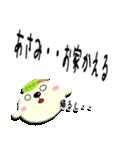 ★あさみ★専用(デカ文字)(個別スタンプ:12)