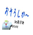 ★あさみ★専用(デカ文字)(個別スタンプ:19)