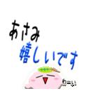 ★あさみ★専用(デカ文字)(個別スタンプ:20)