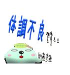 ★あさみ★専用(デカ文字)(個別スタンプ:23)