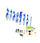 ★あさみ★専用(デカ文字)(個別スタンプ:27)