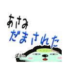 ★あさみ★専用(デカ文字)(個別スタンプ:29)