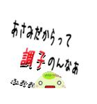 ★あさみ★専用(デカ文字)(個別スタンプ:31)