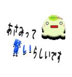 ★あさみ★専用(デカ文字)(個別スタンプ:32)