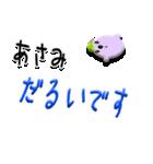 ★あさみ★専用(デカ文字)(個別スタンプ:33)
