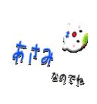 ★あさみ★専用(デカ文字)(個別スタンプ:34)