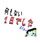 ★あさみ★専用(デカ文字)(個別スタンプ:35)