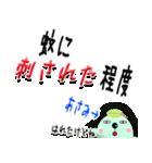 ★あさみ★専用(デカ文字)(個別スタンプ:39)