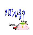 ★あさみ★専用(デカ文字)(個別スタンプ:40)