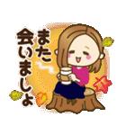 大人女子の日常【秋に使える言葉】(個別スタンプ:15)