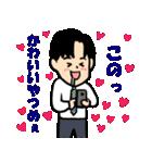 恋するサラリーマン3 ダジャレ編(個別スタンプ:02)