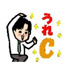 恋するサラリーマン3 ダジャレ編(個別スタンプ:03)