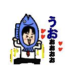 恋するサラリーマン3 ダジャレ編(個別スタンプ:04)