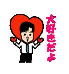 恋するサラリーマン3 ダジャレ編(個別スタンプ:05)