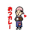 恋するサラリーマン3 ダジャレ編(個別スタンプ:06)
