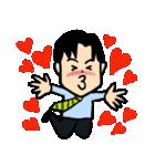 恋するサラリーマン3 ダジャレ編(個別スタンプ:07)