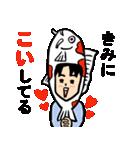 恋するサラリーマン3 ダジャレ編(個別スタンプ:08)
