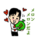 恋するサラリーマン3 ダジャレ編(個別スタンプ:09)