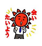 恋するサラリーマン3 ダジャレ編(個別スタンプ:10)