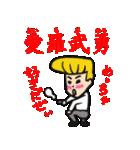 恋するサラリーマン3 ダジャレ編(個別スタンプ:11)
