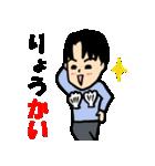 恋するサラリーマン3 ダジャレ編(個別スタンプ:12)