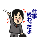恋するサラリーマン3 ダジャレ編(個別スタンプ:13)