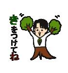 恋するサラリーマン3 ダジャレ編(個別スタンプ:14)