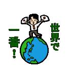 恋するサラリーマン3 ダジャレ編(個別スタンプ:16)