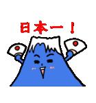 恋するサラリーマン3 ダジャレ編(個別スタンプ:17)