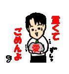 恋するサラリーマン3 ダジャレ編(個別スタンプ:18)