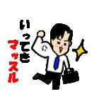 恋するサラリーマン3 ダジャレ編(個別スタンプ:21)
