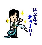 恋するサラリーマン3 ダジャレ編(個別スタンプ:22)