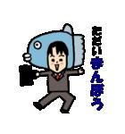 恋するサラリーマン3 ダジャレ編(個別スタンプ:23)