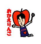 恋するサラリーマン3 ダジャレ編(個別スタンプ:24)