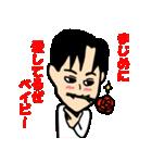 恋するサラリーマン3 ダジャレ編(個別スタンプ:25)
