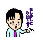 恋するサラリーマン3 ダジャレ編(個別スタンプ:26)