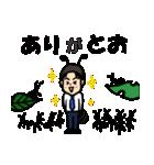 恋するサラリーマン3 ダジャレ編(個別スタンプ:27)