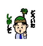 恋するサラリーマン3 ダジャレ編(個別スタンプ:29)