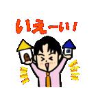 恋するサラリーマン3 ダジャレ編(個別スタンプ:31)