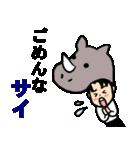 恋するサラリーマン3 ダジャレ編(個別スタンプ:32)