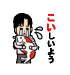 恋するサラリーマン3 ダジャレ編(個別スタンプ:33)