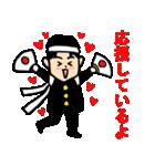 恋するサラリーマン3 ダジャレ編(個別スタンプ:36)