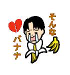 恋するサラリーマン3 ダジャレ編(個別スタンプ:38)