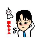 恋するサラリーマン3 ダジャレ編(個別スタンプ:39)