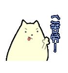 ポメ太くん(個別スタンプ:02)